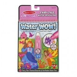 Вода УАУ! Приказки