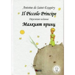 Il Piccolo Principe /...