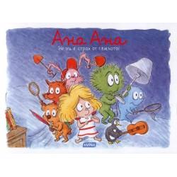 Ана Ана: Не ни е страх от...
