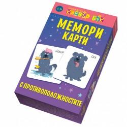 Мемори карти с...