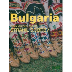 Bulgaria - through the lens...