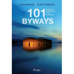 101 Byways. Traveling to...