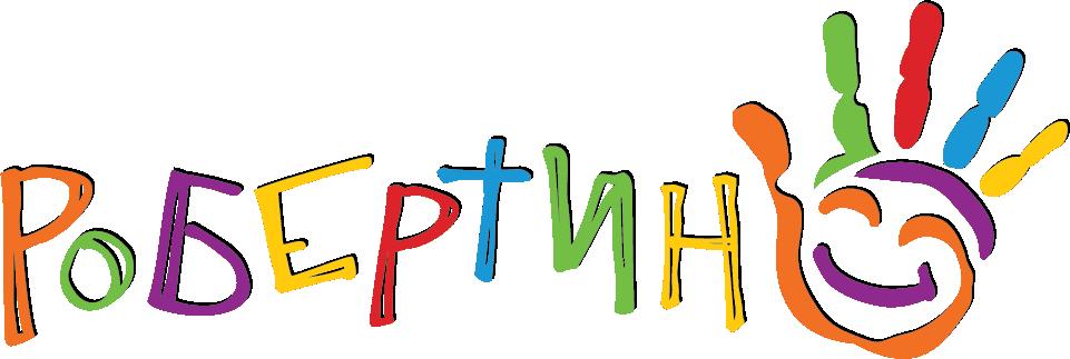 """Издателство """"Робертино"""""""