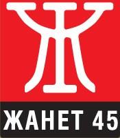 """Издателска къща """"Жанет 45"""""""